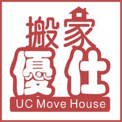 台北搬家公司推薦 優仕搬家 - 廢棄物處理,學生搬家,套房搬家